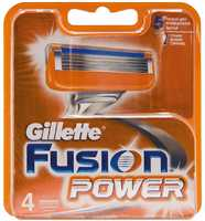 Gillette Fusion Power кассеты 4 шт 1/10